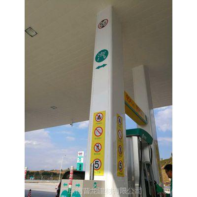 粤运能源加油站600*600完成面哑光白支撑柱铝单板【技术解答】
