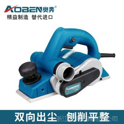 供应奥奔大功率木工电刨 电刨子手电刨木工电动工具 家用手提电刨