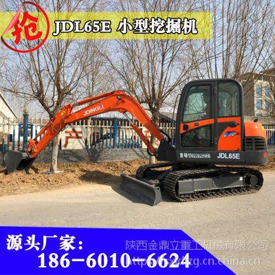 洋马发动机60履带挖掘机 挖掘机小型农用多少钱一台