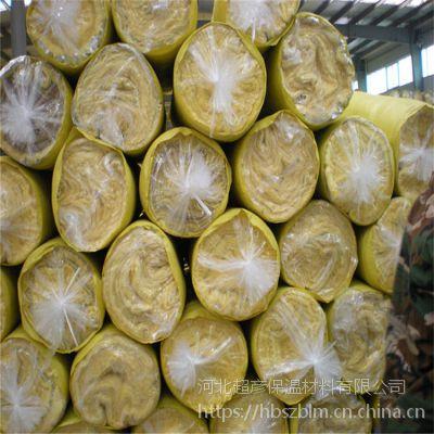 离心玻璃棉大量供应价格 贴铝箔玻璃棉