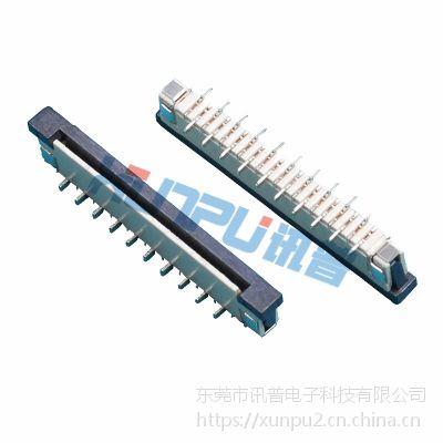 1.0mm间距立式贴片FPC连接器1.0S-TZ-NPLS