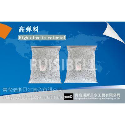 厂家直销环保型塑料颗粒 用于生活 服装 建筑行业等塑料制品