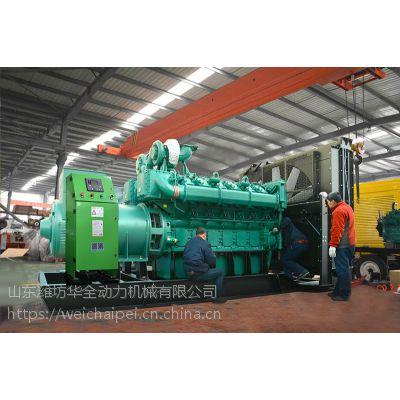 自动化潍柴柴油发电机在冬季长时间不用怎么存放