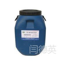 大量销售 优质苯丙乳液 内外墙专用高含量乳液 防水好 优惠