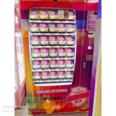 上海 福袋机 自动售货机 自助贩卖机 饮料机 食品售卖机