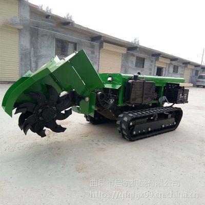 启航果树种植开沟施肥机 实用柴油履带式开沟机 蔬菜大棚松土机型号