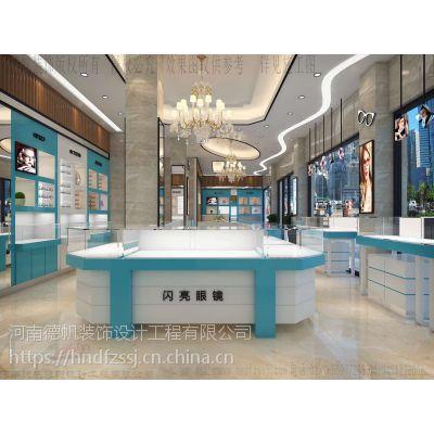 武汉眼镜店装修公司眼镜柜台定制制作
