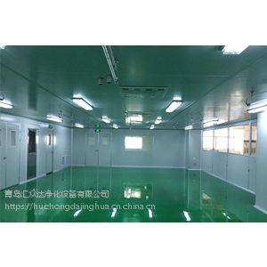 辽宁无菌洁净厂房人员净化室设计施工