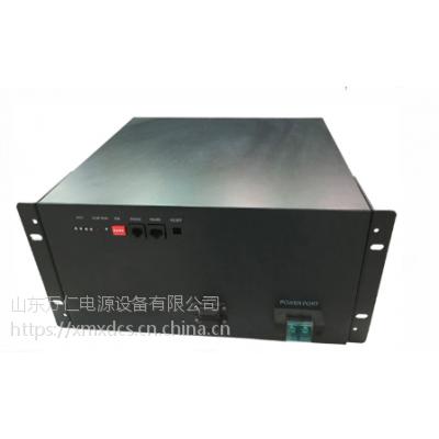 3u通信基站机架式正旋波磷酸铁锂通信后备电源一体机磷酸铁锂电池组
