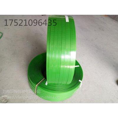 PET塑钢带塑料捆扎带塑料打包扣
