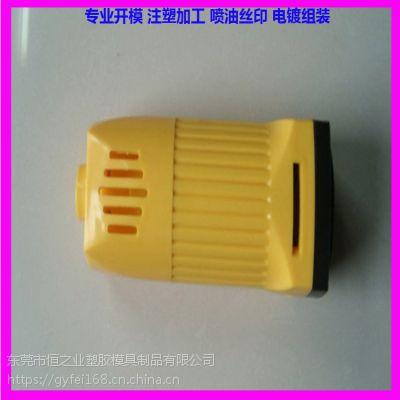 上海注塑加工TPU软胶公仔礼品 PVC塑料小礼品塑胶模具