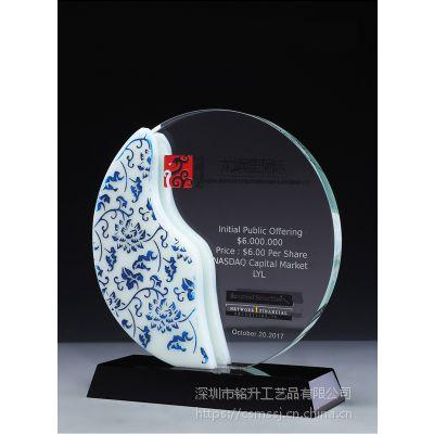 青花瓷水晶奖牌 公司上市水晶纪念品 深圳定制奖杯奖牌厂家,1个起订