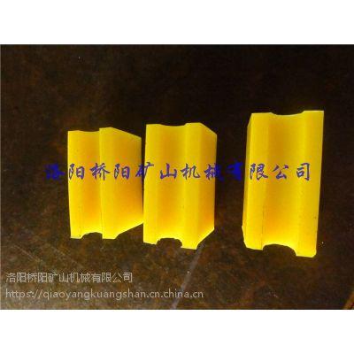 耐腐蚀胶垫 钢丝绳用聚氨酯固定天轮衬块