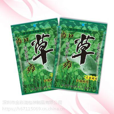 厂家定做彩印三边封食品包装袋 鱼饵饲料包装袋 pe塑料薄膜袋