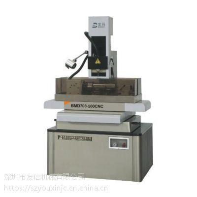 供应宝玛/金马深孔放电加工机/深孔机/打孔机DD703 200x300行程小孔机