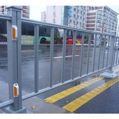 道路隔离护栏A南阳人行道道路隔离护栏规格@领先