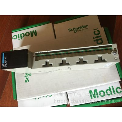 施耐德 140ACI04000 PLC原装正品 现货议价