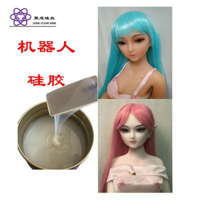 成人用品 保健用品 成人玩具硅胶 娃娃硅胶模特硅胶