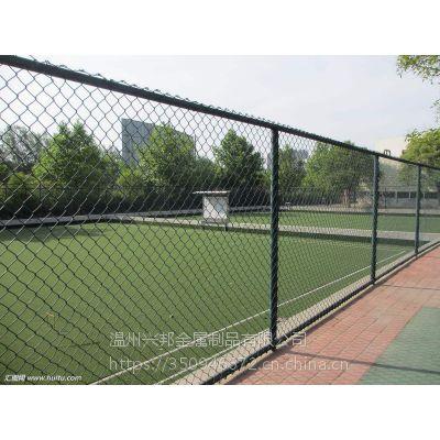 厂家供应体育场 篮球场 运动场围网勾花护栏网 户外隔离网施工