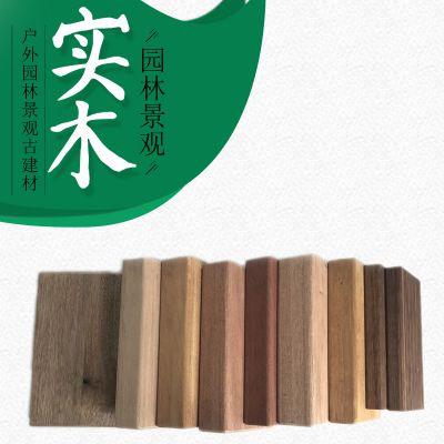 天津哪里有卖防腐木实木地板 菠萝格防腐木实木地板贵不贵?