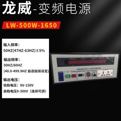 龙威LW-2000W 可调试开关电源 直流稳压电源150V 16.6A
