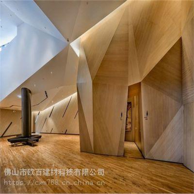 木纹铝单板将取代木材装饰 铝单板厂家