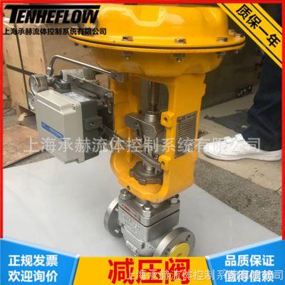 上海供应减压阀气体减压阀不锈钢减压阀可非标定制