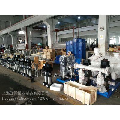多级泵制造视频,50CDLF18-120,轻型多级泵上海厂家供应