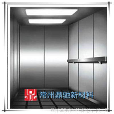 电梯用蜂窝板 直销各种规格电梯用铝蜂窝板铝单板 来图加工 供货