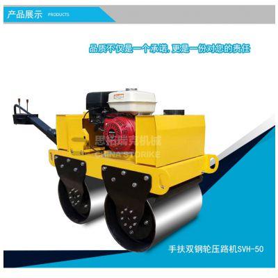 手推手扶式压路机 震动振动压土机 管沟回填轧道机厂家