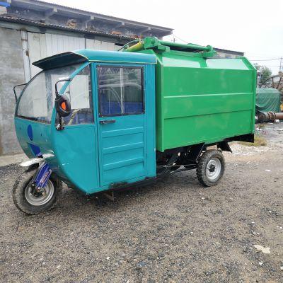 小型垃圾车 摩托三轮自卸式垃圾车 全封闭式定制