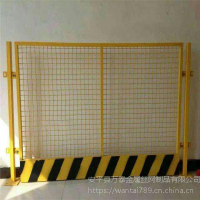 电梯口警示隔离网 施工警示护栏 黄色隔离网