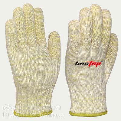 HD汉登7500度斜纹铝箔背腕耐高温手套