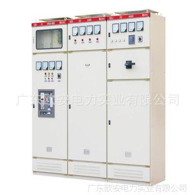 电力设备安装工程,高低压电气成套配电箱配电柜生产制造安装