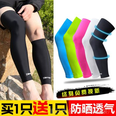 篮球护小腿护腿运动男小腿大码丝袜护腿女护套压缩支具夏季