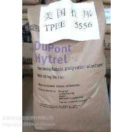 特价供应耐候TPE美国杜邦WT408