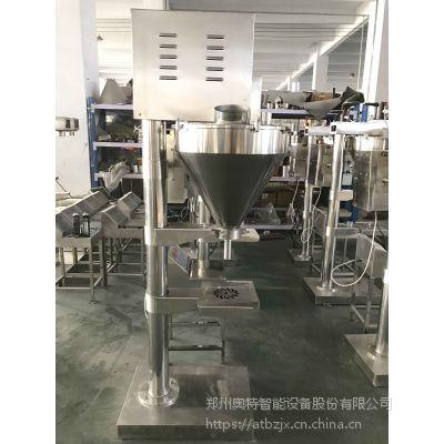 供应厂家直销 AT-F1调味品包装机粉剂计量包装机