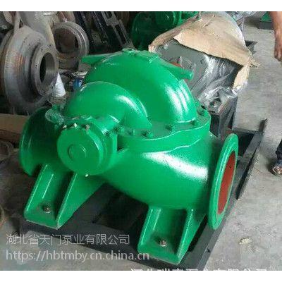 供应天门水泵厂6SH-6双吸泵
