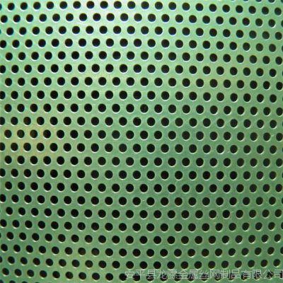 穿孔板安装 穿孔板价格 铁皮冲孔网