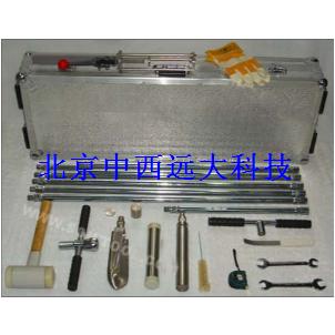 中西(LQS现货)土壤有机物分析采样器 型号:KH055-KHT-010库号:M21204