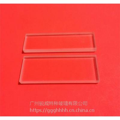 供应矿用防爆玻璃、耐高温玻璃、耐高温高压玻璃