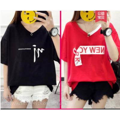2019夏季时尚女装T恤韩版便宜服装纯棉t恤半袖清货3-5元短袖处理