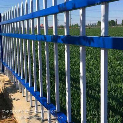 蓝白色铁艺护栏 锌钢护栏现货 小区围墙栏杆