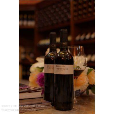 西班牙原装进口卡萨斯陈酿干红葡萄酒