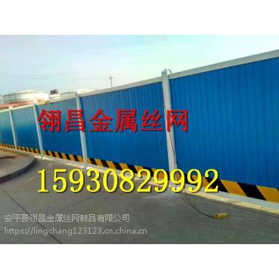 道路施工封闭式PVC围挡 市区工程PVC围挡 特殊规格可定制