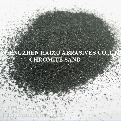 铸造铬铁矿砂_大型面砂铬矿砂含量