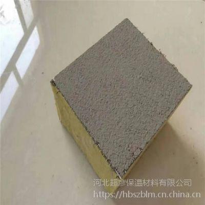 衡水市幕墙贴铝箔岩棉复合板 7个厚6公分批量价优/厂家报价