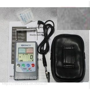 克拉玛依me-268a平板静电测试仪|静电测试仪fmx-003|什么牌子好