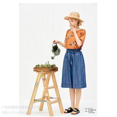 深圳品牌女装折扣恩瑞妮17秋冬装休闲大码女装尾货找雪莱尔批发新款组货包