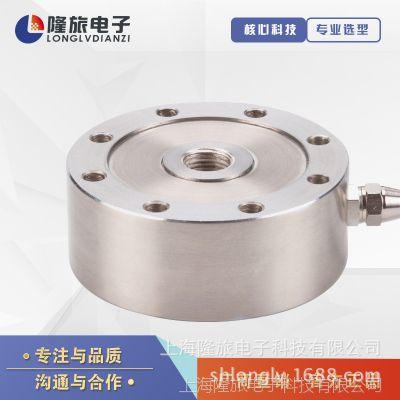 厂家推荐上海隆旅LLBLY轮辐式拉压力传感器 拉力测试传感器